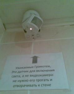 neozhidannye-reshenija-v-stroitelstve_56911_s__12